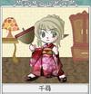 Chihiro02