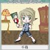 Chihiro03