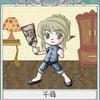 Chihiro04